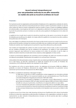 Accord national interprofessionnel (ANI) pour une prévention renforcée et une offre renouvelée en matière de santé au travail et conditions de travail