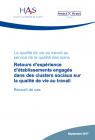 la_qualite_vie_travail_service_qualite_soins