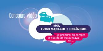 Concours vidéo SQVT 2017